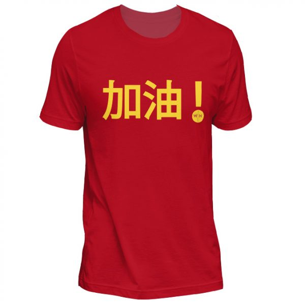 Chinese Weightlifting t-shirt in red