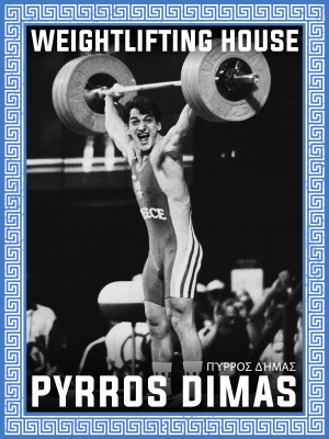 Poster of Pyrros Dimas snatching a world record 180kg at the 1996 Olympic Games in Atlanta - Pyrros Dimas