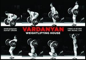 Poster of Soviet Weightlifter Yuik Vardanyan snatching a world record | Yurik Vardanyan poster