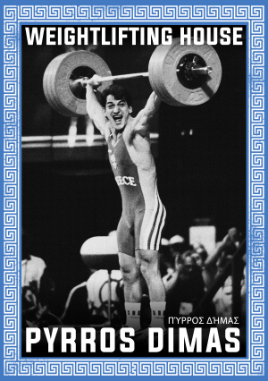Pyrros Dimas poster of his 180kg world record snatch from the 1996 Olympic Games in Atlanta - Pyrros Dimas