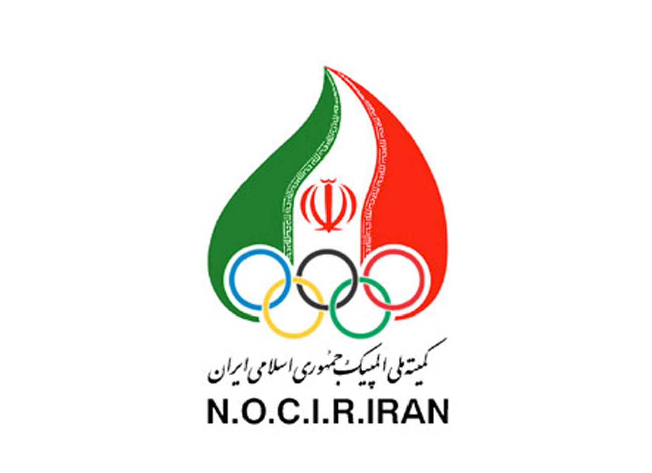2019 Fajr Cup in Tehran - Weightlifting Olympic Qualification
