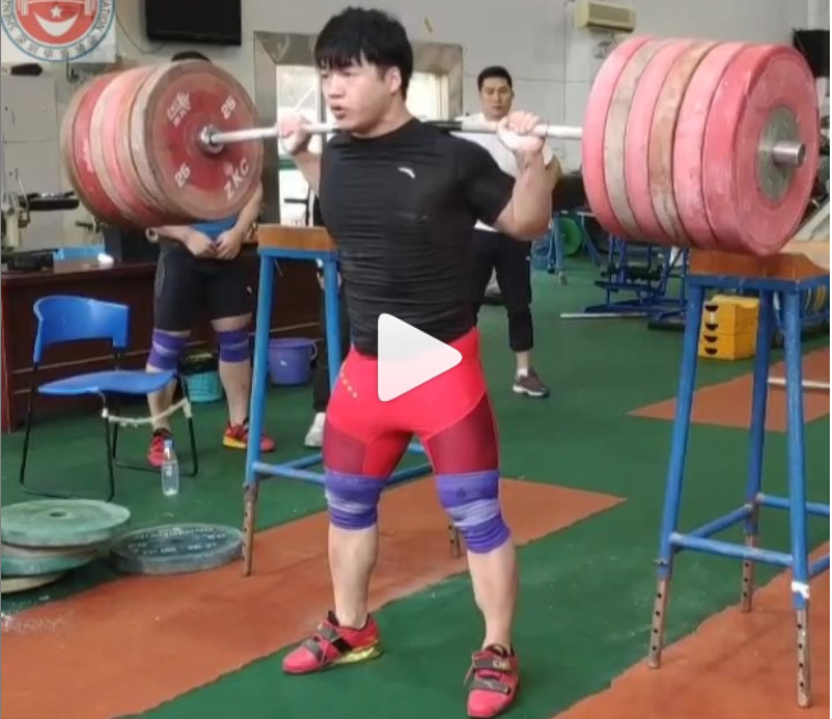 Tian Tao (cn -96) Back Squats 320 kg | Weightlifting House