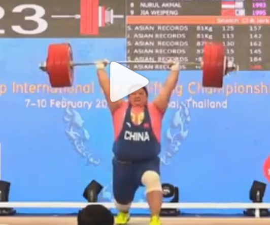 Chinese Weightlifter Zhou Xiaoman attempts a new world record in the clean and jerk with 186 kg.