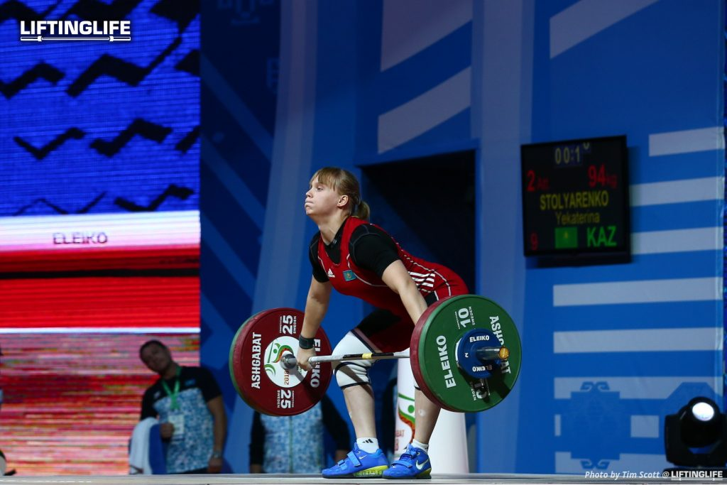Kazakhstan weightlifter STOLYARENKO Yekaterina snatching 94 kg at the 2018 weightlifting world championships