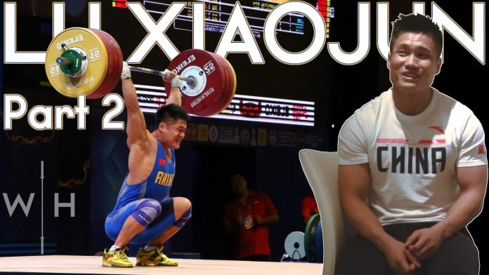 Lu Xiaojun discusses his 207kg clean and jerk world record in an interview with weightlifting house