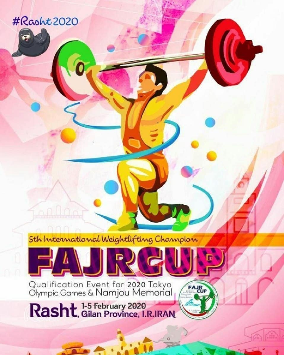 Results and start list of the 5th International Fajr Cup weightlifting competition