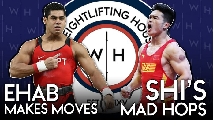 Weightlifting House News SHow for weightlifting fans and athletes